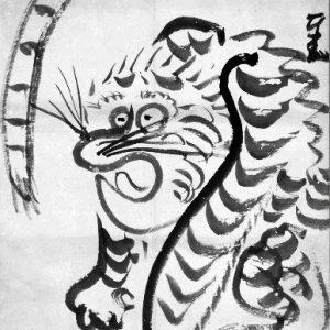仙厓義梵《虎図》江戸時代 17世紀