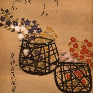尾形乾山《花籠図》(重要文化財)