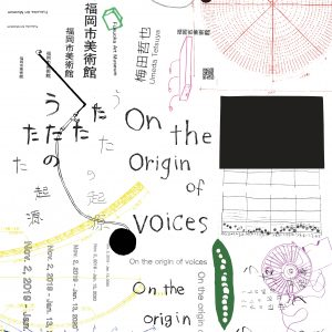 Umeda Tetsuya: On the origin of voices