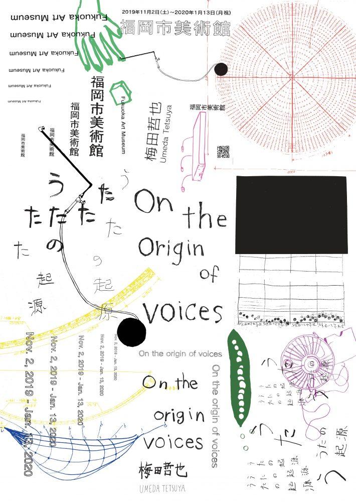 Umeda Tetsuya: On the origin of voices