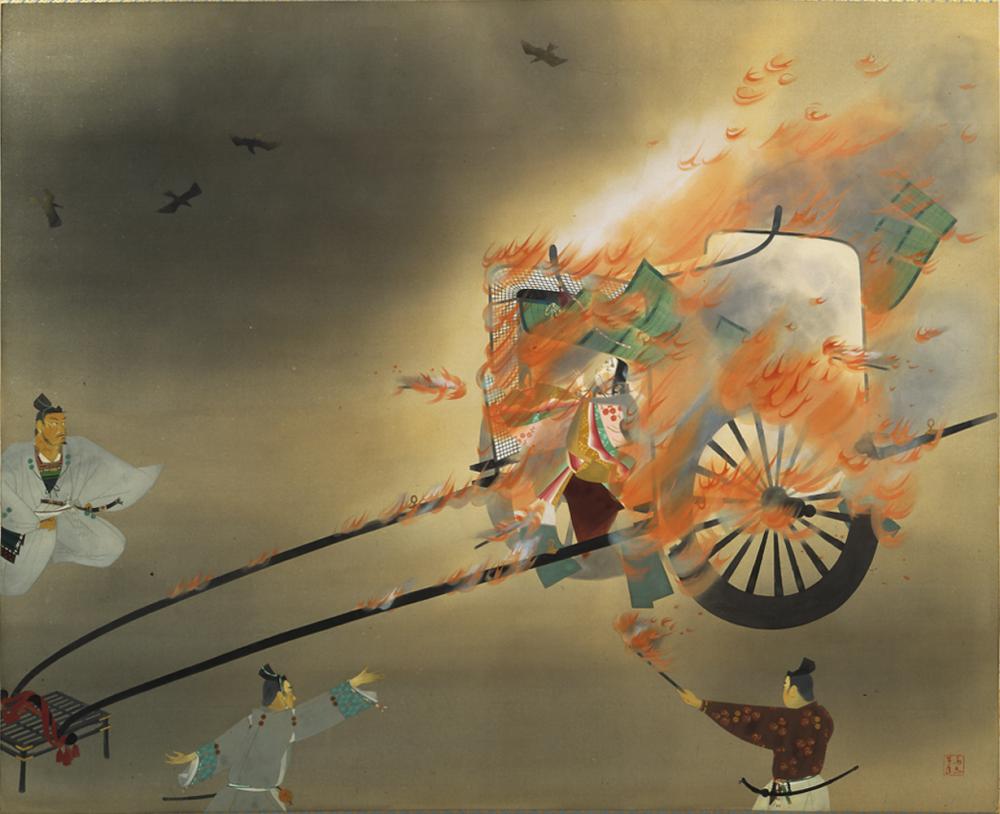 吉村忠夫《地獄変》1950年