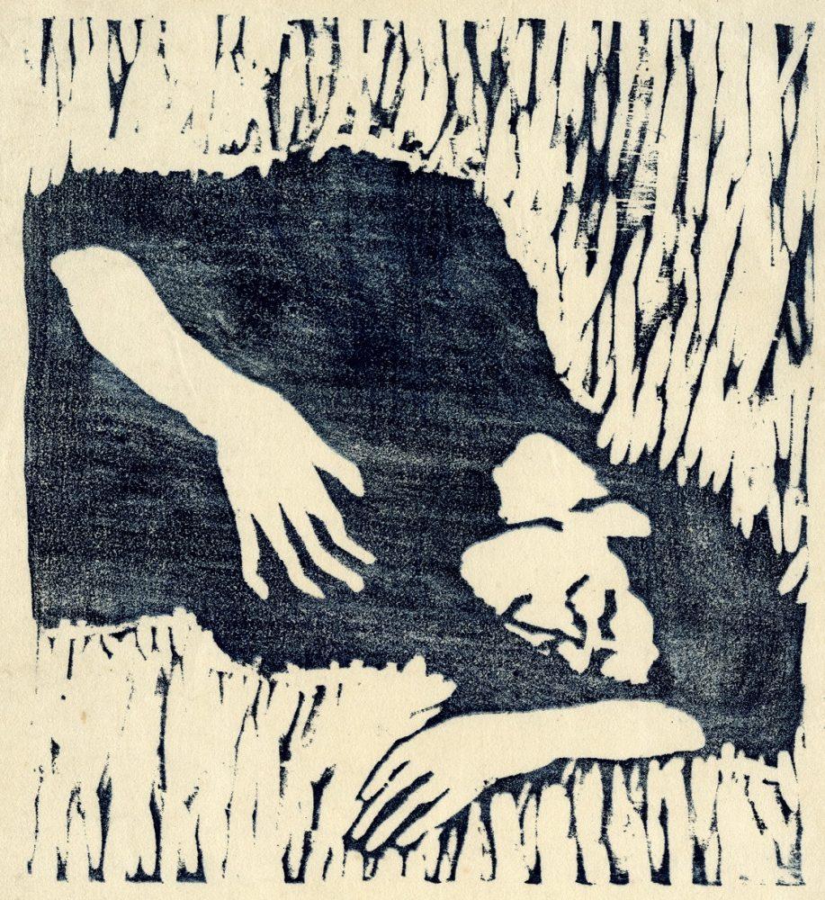 藤森静雄が初めて手掛けた木版画作品(《五月》1914年3月24日 木版、紙)