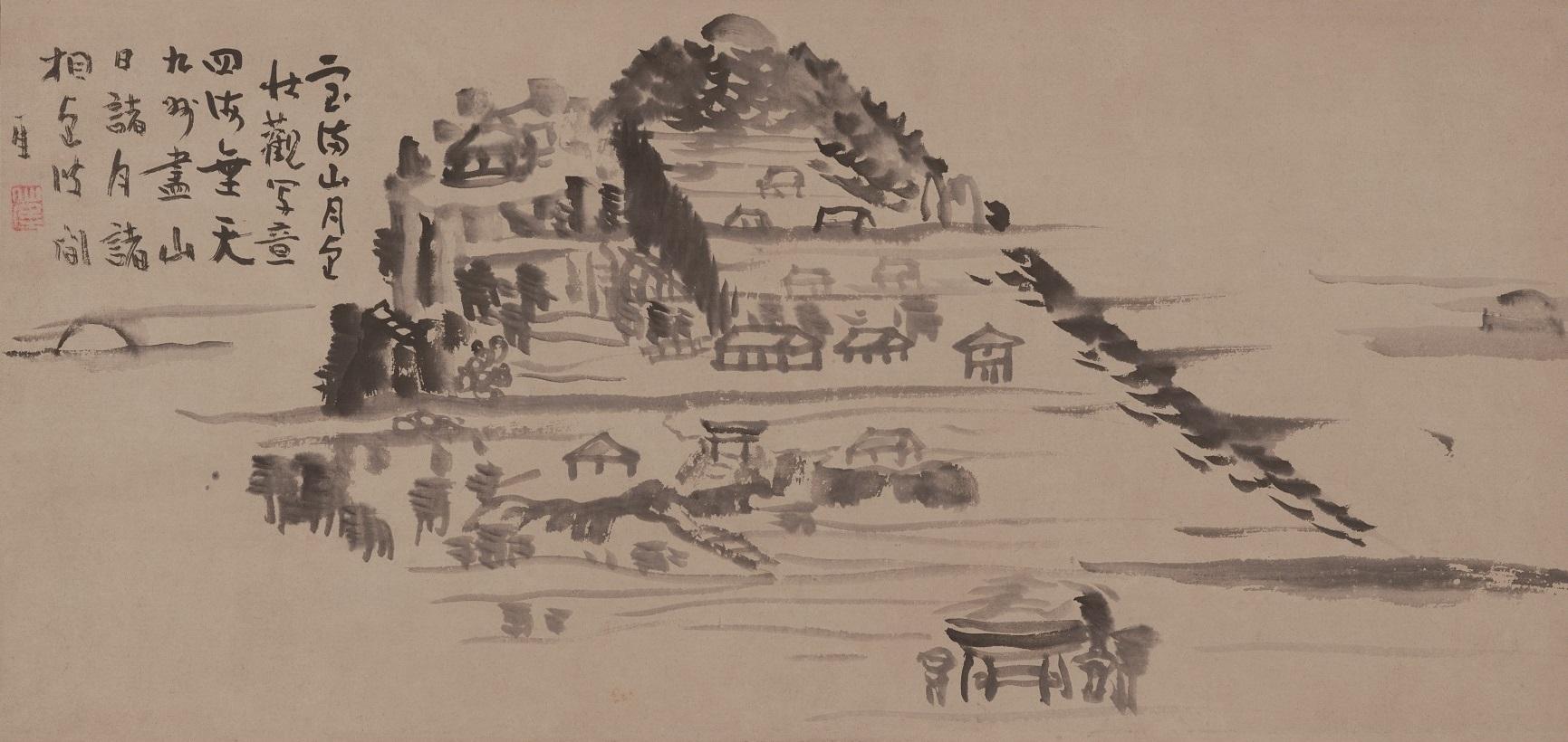 仙厓義梵筆 《宝満山図》