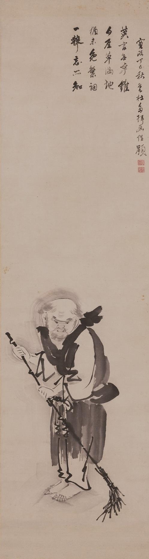 仙厓義梵筆 《香厳撃竹図》