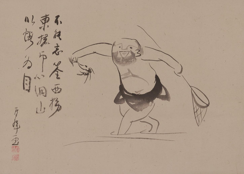 仙厓義梵筆 《蜆子和尚図》